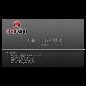 meishi-008