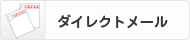 dm_card