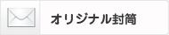 huutou_baner