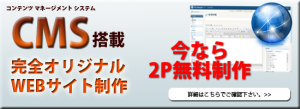 美容広告・Webバナー
