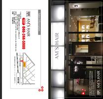 エルデザイン・美容室2つ折サロンパンフレットサンプル1