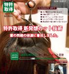 エルデザイン・美容室チラシサンプル3