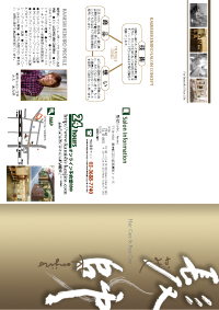 エルデザイン・美容室3つ折サロンパンフレットサンプル1