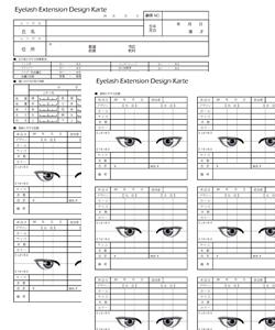 エルデザイン・アイラッシュ用オリジナルカルテ2