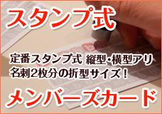 mb_card