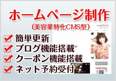 top_web